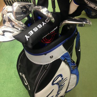 What is the Best Golf Clubs - Golf Bag and Clubs